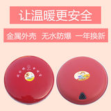 The third generation upgrade version Hand warmer bag electric hot cake explosion-proof package genuine hot soup mother post mail charge security heater