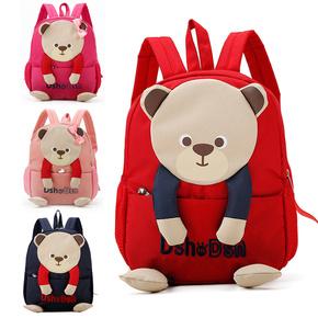 新品兒童書包幼兒園3歲5歲男寶寶可愛小熊女孩幼童旅游雙肩包