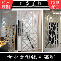 Dongyang wood carving hollow entrance partition carving plate carved partition solid wood flower lattice plate partition