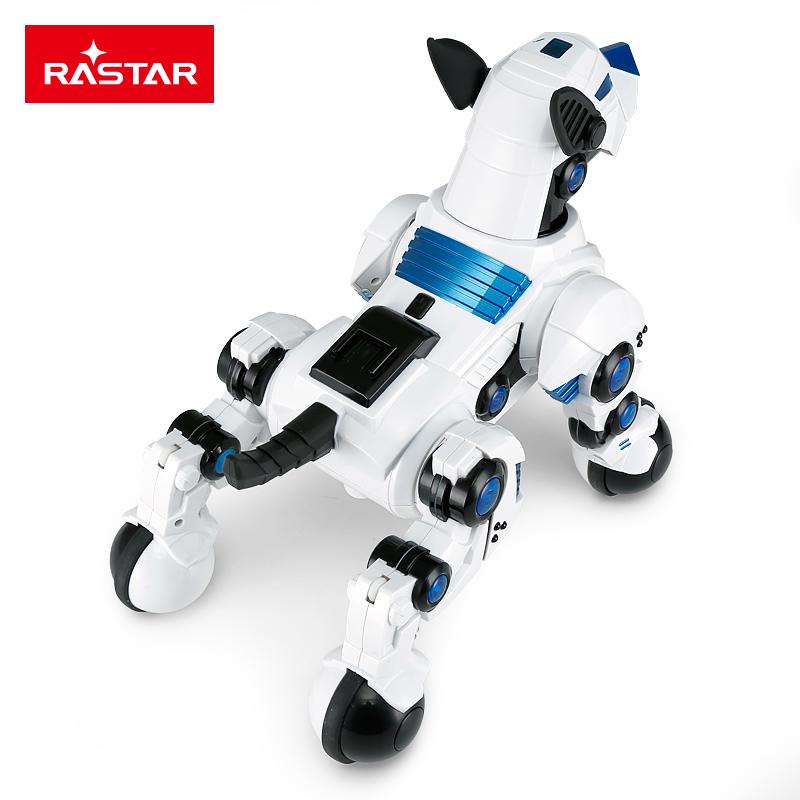 星辉儿童智能陪伴机器狗USB充电动遥控唱歌跳舞走路男孩启蒙玩具