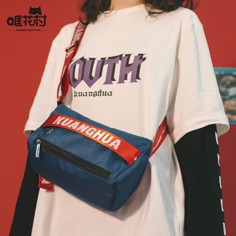 女式韩版胸包