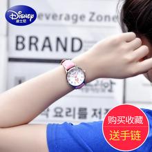 迪士尼中学生手表女韩版简约小清新百搭中学儿童女孩防水可爱