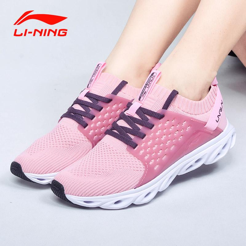 李宁女鞋跑步鞋冬季新款正品弧减震透气防滑一体织袜套女士运动鞋
