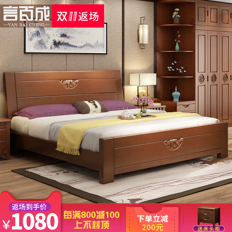 实木床1.8米现代中式双人婚床气压高箱抽屉储物床1.5M主卧室家具
