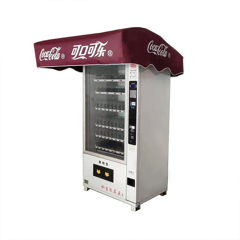 定制自动售货机雨棚不绣钢遮阳防雨棚售卖机雨罩智能机器遮阳棚