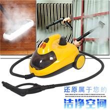 高温蒸汽清洁机汽车桑拿洗车内饰清洗油烟厨房家用多功能商用高压