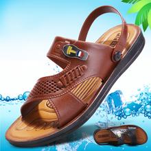 爸爸透气防滑两用中老年凉拖百搭软底沙滩鞋 拖鞋 2018夏季凉鞋 男士