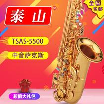 大人次中音萨克斯演奏级专业萨克斯X5法国罗林斯萨克斯乐器正品