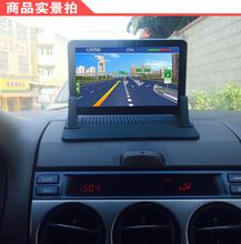 汽車車載7寸GPS導航儀支架通用中控臺儀表盤手機導航底座硅膠5寸