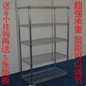 厨房置物架五层收纳架家用储物架不锈钢色杂物落地架金属整理架子