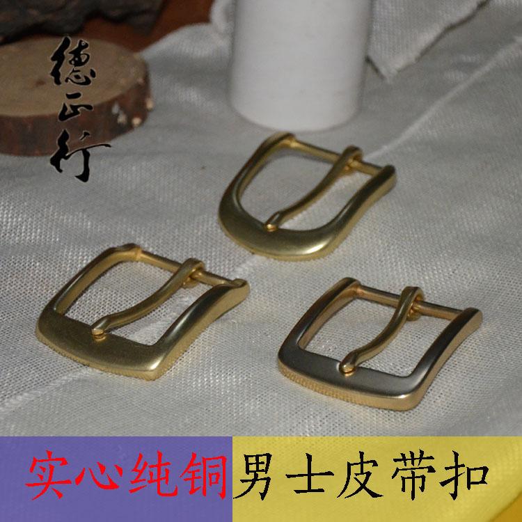 材料腰带扣
