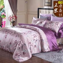 100%桑蚕丝四件套真丝四件套丝绸婚庆床上用品桑蚕丝被套床单枕套