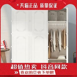 衣橱经济型树脂塑料简约现代家用布衣柜 简易衣柜卧室租房防尘组装