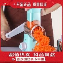 蠹家用切片机手摇滚筒式土豆片切片器多功能手动切菜器快速切丝神