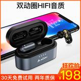 ALiki A18蓝牙耳机无线双耳运动跑步入耳式耳塞式一对超长待机vivo小米华为苹果安卓手机通用5.0男hifi女oppo