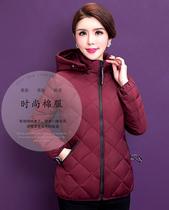 特大码羽绒棉服短款女装冬装加厚胖mm200斤加肥加大女士棉衣外套