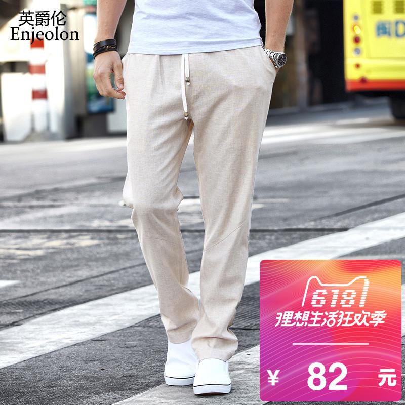 麻男裤系带