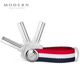 德国Modern钥匙收纳器 多功能钥匙扣 时尚男女汽车创意锁匙包