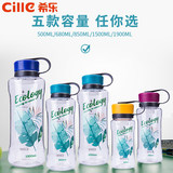 Xile large capacity plastic cup portable sports bottle large cup male hand cup space cup cup simple