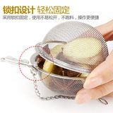 Stainless steel tea tea tea filter stew stew soup soup seasoning ball casserole casserole pepper anise filter box net ball