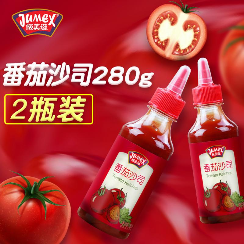 极美滋番茄酱家用2瓶新疆kfc蕃茄沙司意大利面挤压瓶小包装手抓饼