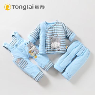 童泰婴儿棉衣背带裤三件套纯棉新生儿开裆加厚保暖棉服秋冬季