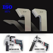 External card type stainless steel special pipe pipe beveling machine blade Cutting electric beveling machine tool