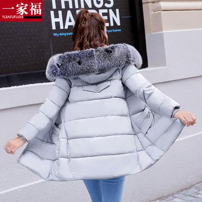 2017新款ins大毛领棉衣女中长款韩版修身显瘦chic棉服冬季外套潮