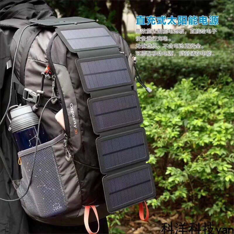 太阳能充电宝智能户外便携式折叠包充电包充电器移动电源太阳能板图片