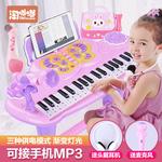 小孩钢琴玩具