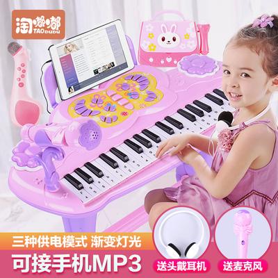 儿童电子琴带麦克风宝宝益智小孩多功能钢琴女孩音乐玩具礼物哪个牌子好