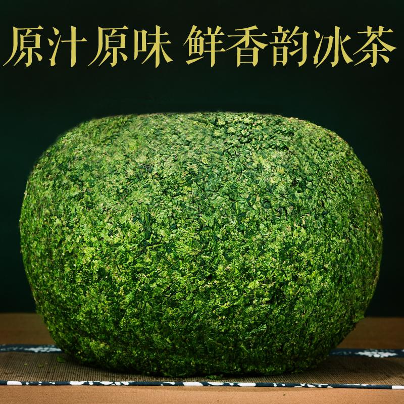 Чай Те Гуаньинь Артикул 40426889945