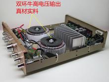 2.0功放机家用插卡功放器电脑/记忆功放电脑功放5声道OK收音功放