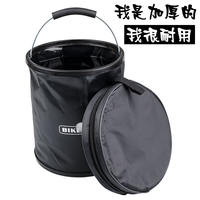 Car users folding bucket car wash bucket folding bucket fishing bucket bucket portable bucket car bucket