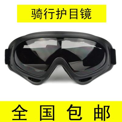 防风眼镜骑行护目镜防风沙防飞溅劳保防护摩托车透明防尘男防风镜