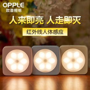 OPPLE欧普照明可乐小夜灯1台灯