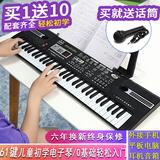 电子琴 儿童玩具带话筒男女孩初学1-3岁婴幼儿童宝宝小孩家用钢琴