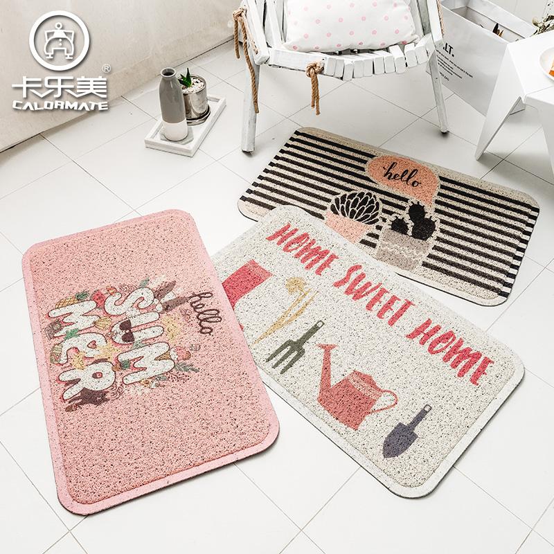 卫生间小地毯