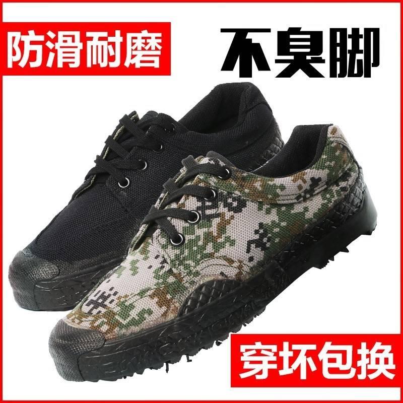 Обувь камуфляжных расцветок Артикул 594027388564