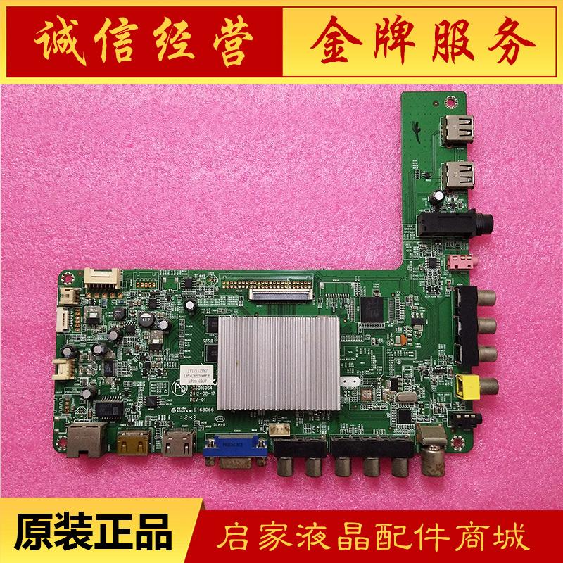 原裝康佳LED42R5300PDE 主板35016964 配屏LC420EUN(SE)(F1) 測好