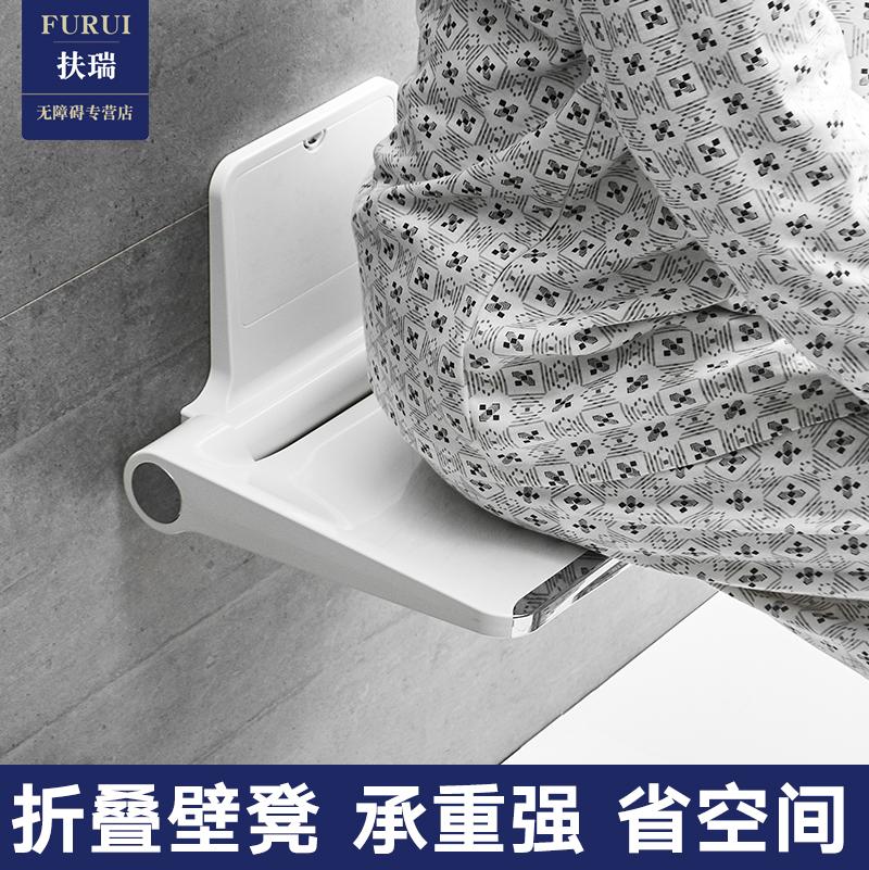 Складные стулья Артикул 582632675828