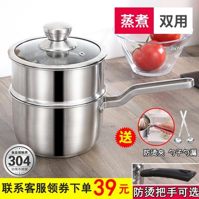不锈钢热牛奶锅
