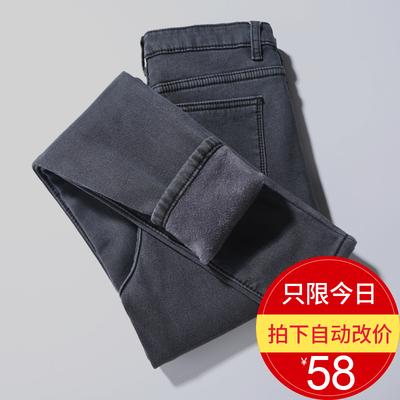 加绒牛仔裤女高腰冬季韩版显瘦大码带绒外穿加厚黑色紧身小脚长裤