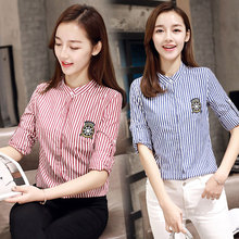 Deep Dependence Spring and Summer 2009 New Large Size Women's Wear Spring and Summer Fashion Long Sleeve Pure Cotton Stripe Shirt 711