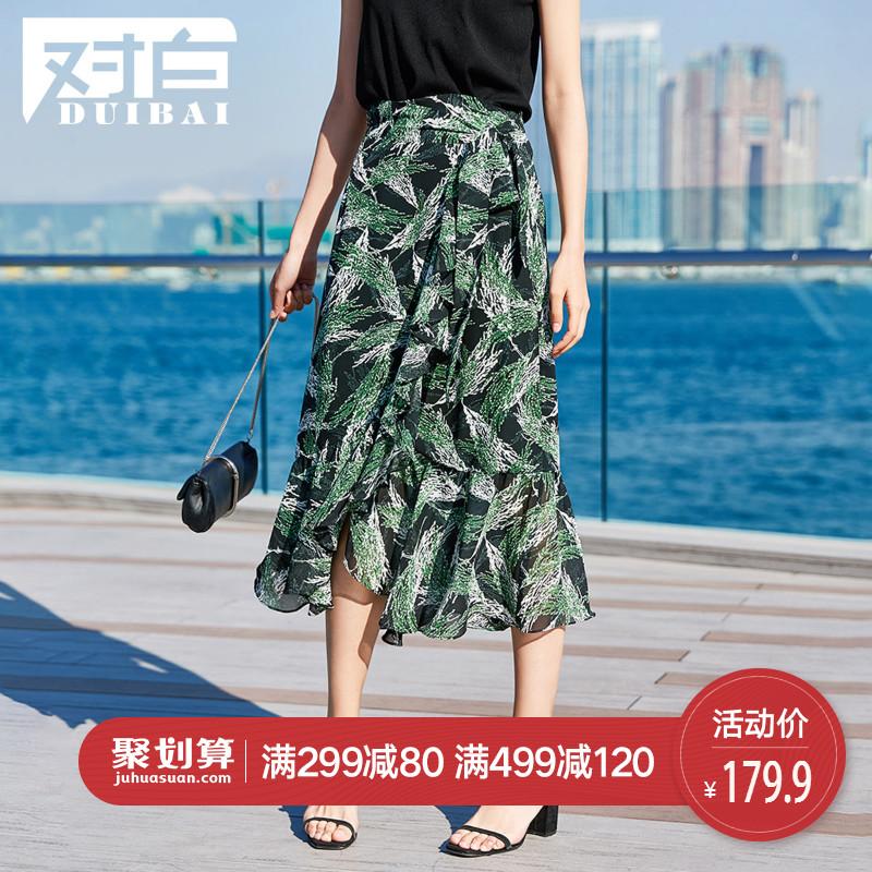 【杜鹃同款】对白中长荷叶边印花雪纺裙2018夏新款一片式半身裙女