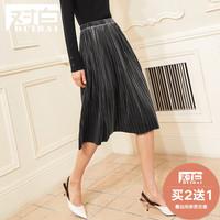 【杜鹃同款】对白2018春季新款金丝绒百褶裙中长款复古半身裙女