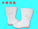 Jidun Wu Food Rainshoe White Bull Ribbon Bottom Wear-resisting, Slip-resisting, Acid-alkali-resisting, Oil-resisting Medium and High Cylinder Rainshoe Packing
