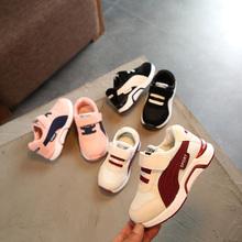 5岁2软底3小童运动鞋子4春季新款婴幼儿网布单鞋男女宝宝学步鞋1