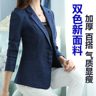 2018新款双色面料修身显瘦长袖气质大码百搭小西装女外套休闲百搭
