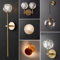 后现代轻奢简约壁灯全铜美式北欧创意水晶客厅背景墙灯卧室床头灯